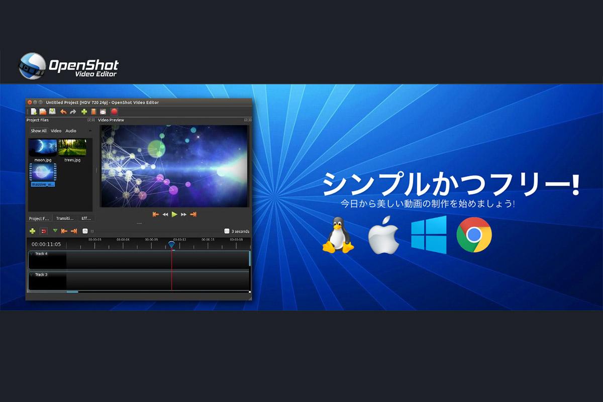 chrome-os-video-editor-openshot