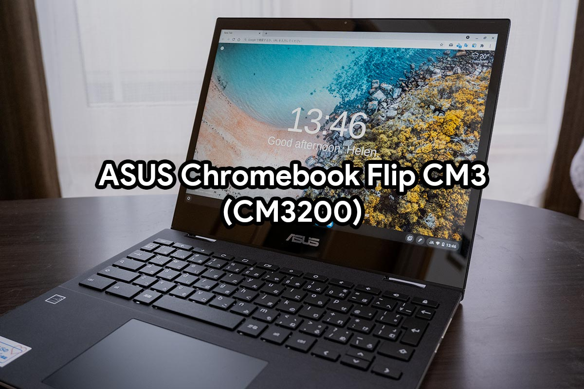 review-asus-chromebook-flip-cm3200