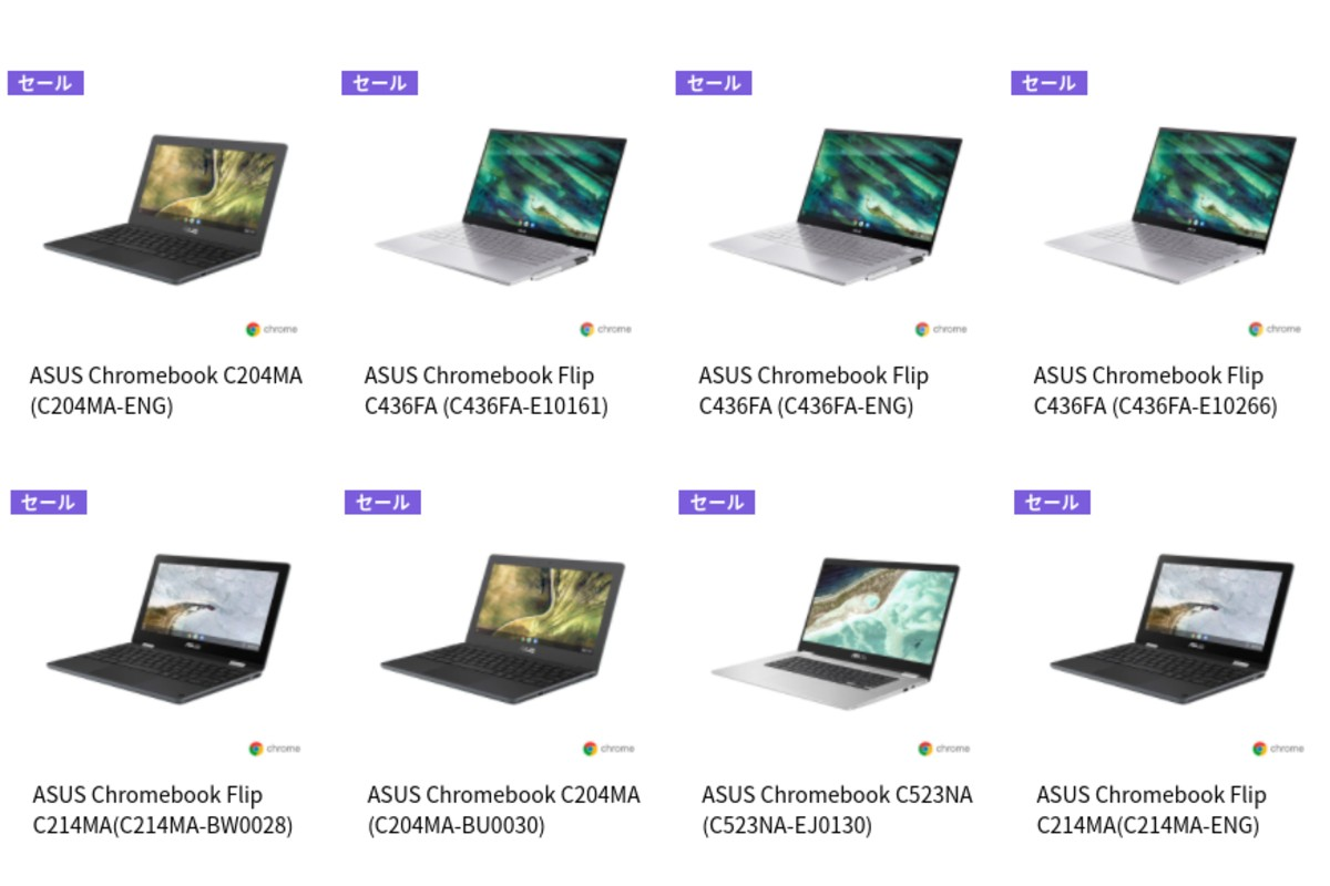 asus-chromebook-early-summer-sale-2021
