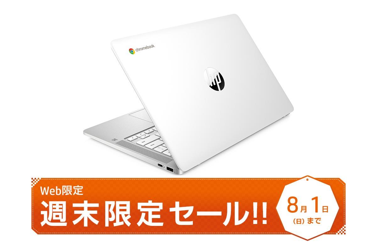 hp-weekend-sale-210730