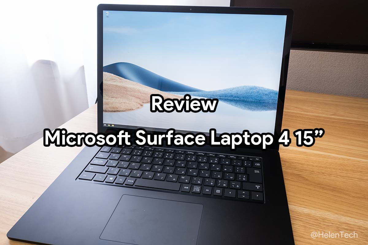 review-microsoft-surface-laptop-4-15inch