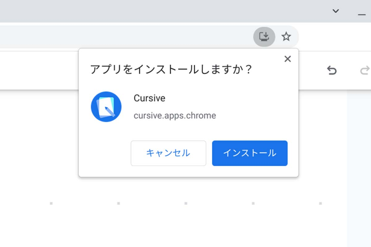 how-to-use-google-cursive-00