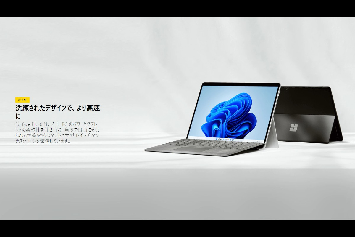 microsoft-release-surface-pro-8