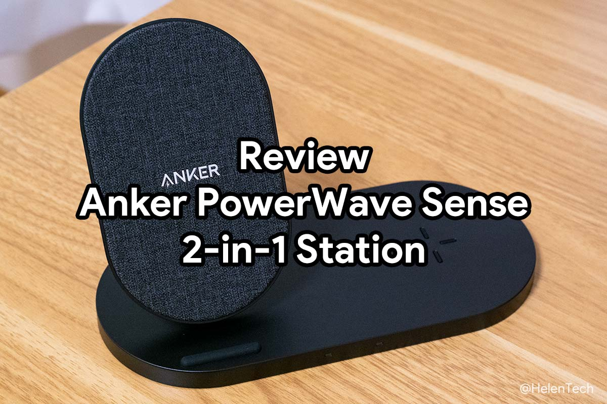 review-anker-powerwave-sense-2-in-1-station
