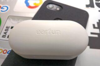 8658d073e48123d11110ab7ceb78a11f-「EarFun Free」という完全ワイヤレスイヤホンを購入したのでレビュー!お値段の割に良いかも