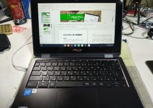d56f39311f1824a92dd50f37f5c9a5c2-【2020年】Chromebookで使えるオフィスソフトについて