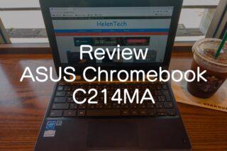 e51b89936ef91fd871d9214fa7caa38a-ASUSが「Chromebook C204MA」の英語キーボード版を国内法人・文教向けに発売